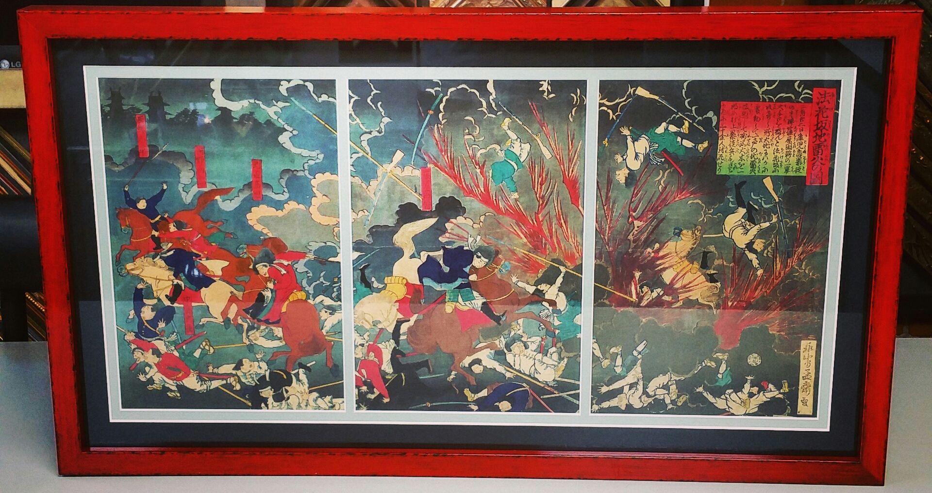 Vintage Asian Triptych Framed With Linen Matting Conservation Glass And Larsonjuhl S Komodo Art Pictureframing Cu Art Framing Photography Framed Artwork