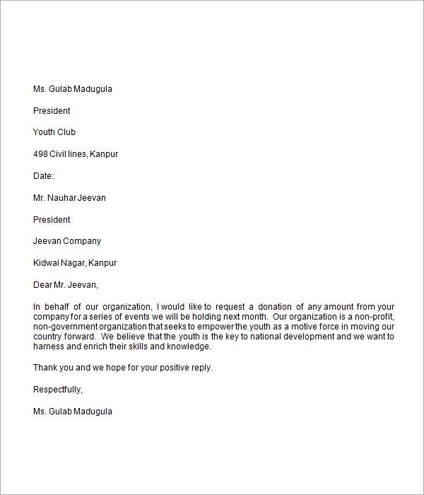 donation request letter free download for word template sample - key request form