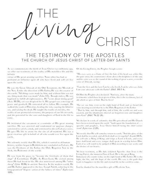 Lds The Living Christ Digital Print Printable File Digital Etsy Church Quotes Christ Proclamation To The World