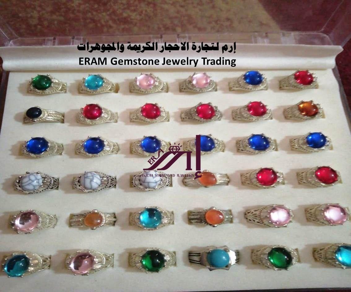 إطلالتك سيدي في جميع المناسبات لن تكتمل إلا مع خواتم نسائي عصرية متنوعة طبيعي 100 Gemstones Gemstone Jewelry Jewelry