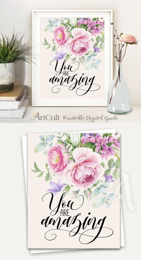 Artcult Printable Artworks You Are Amazing Inspiration Quote