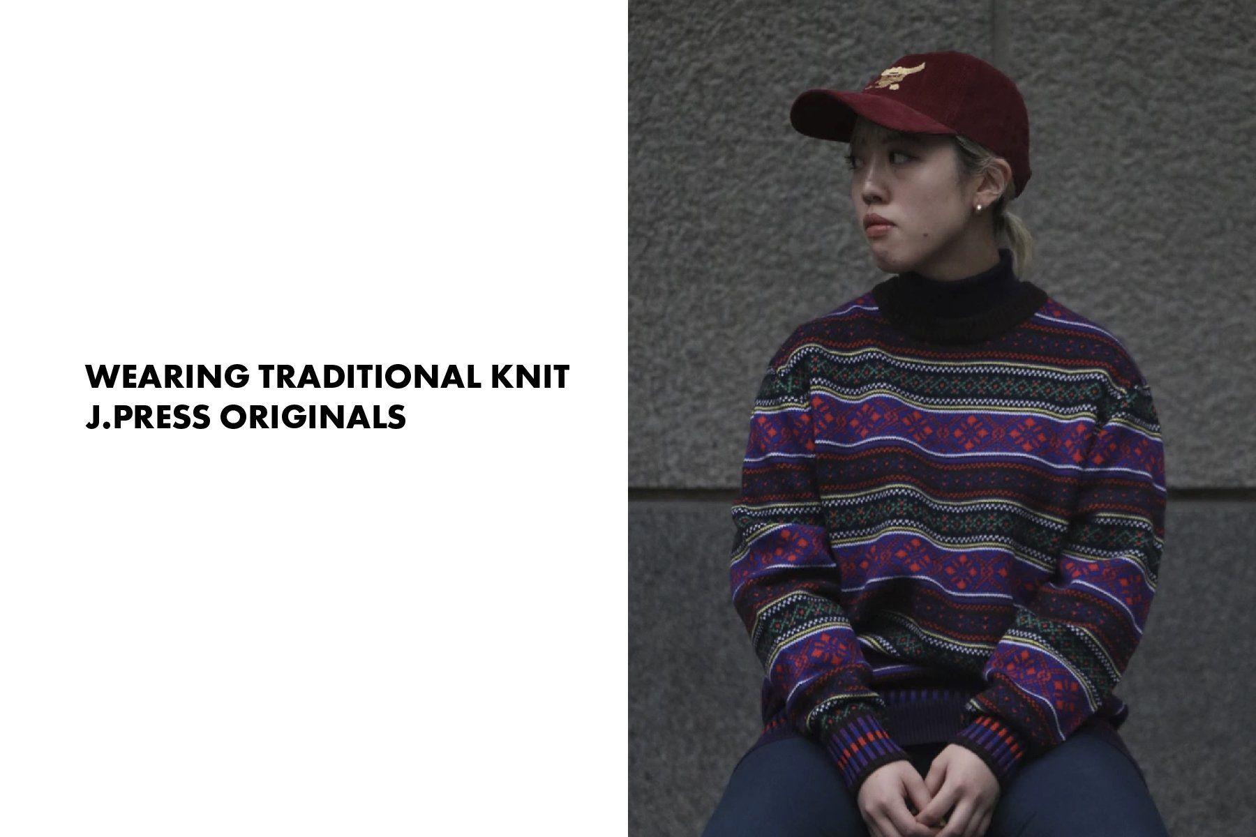 の 由来 セーター の 名前