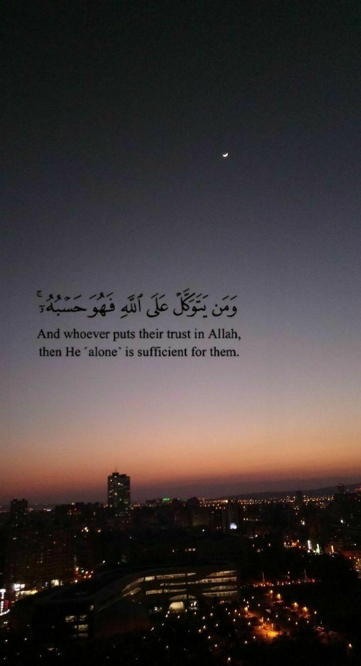 Pin Oleh خديجة Di Islam Kutipan Agama Kata Kata