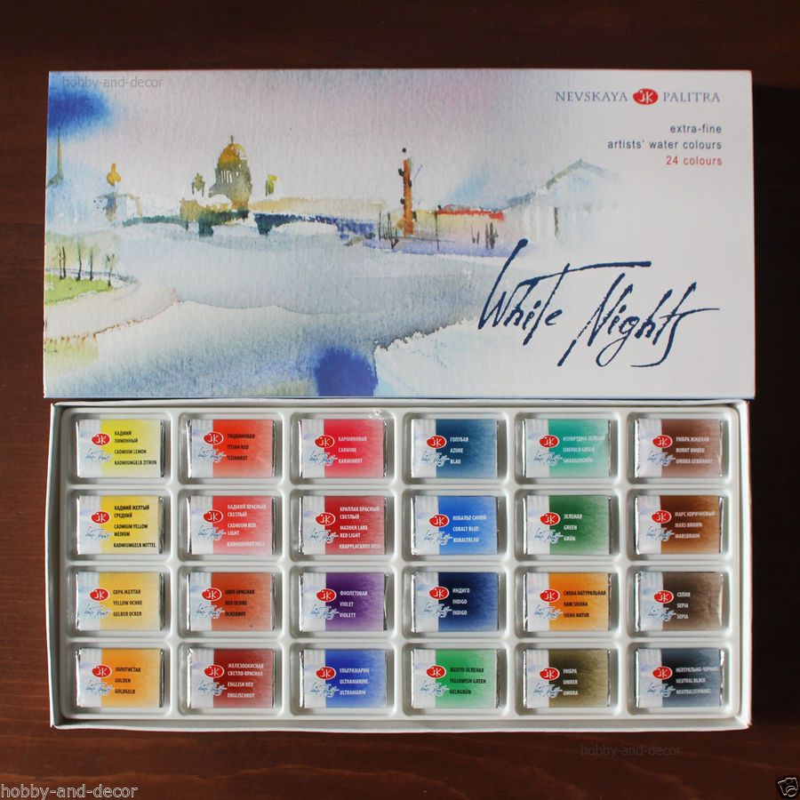 Details About 24 White Nights Watercolor Professional Paint Set