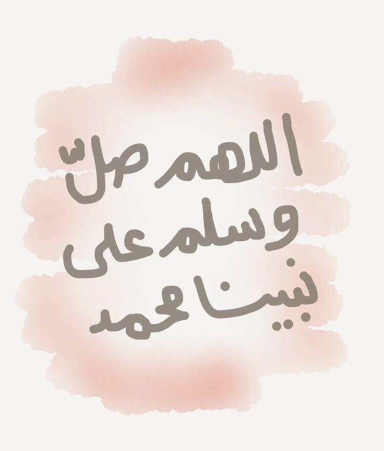 P لأن التقصير ي لازمني ولأن الحياة تتبدل والاحياء س ي رافقون الموتى قريبا انا ه نا Beautiful Islamic Quotes Islamic Quotes Wallpaper Cute Love Wallpapers