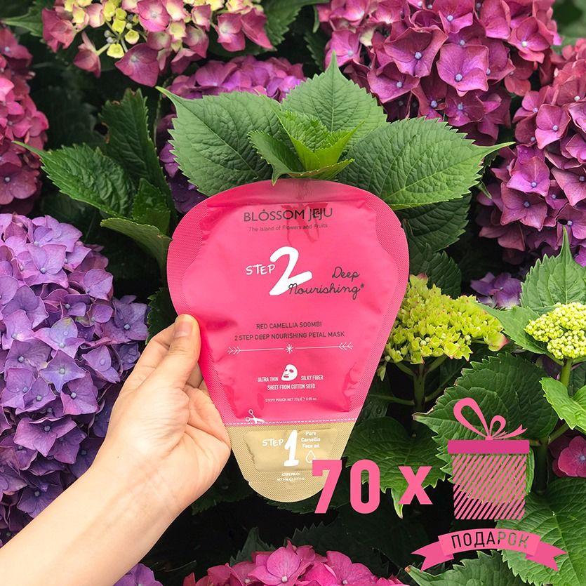 Blossom Jeju Red Camellia Soombi Masks
