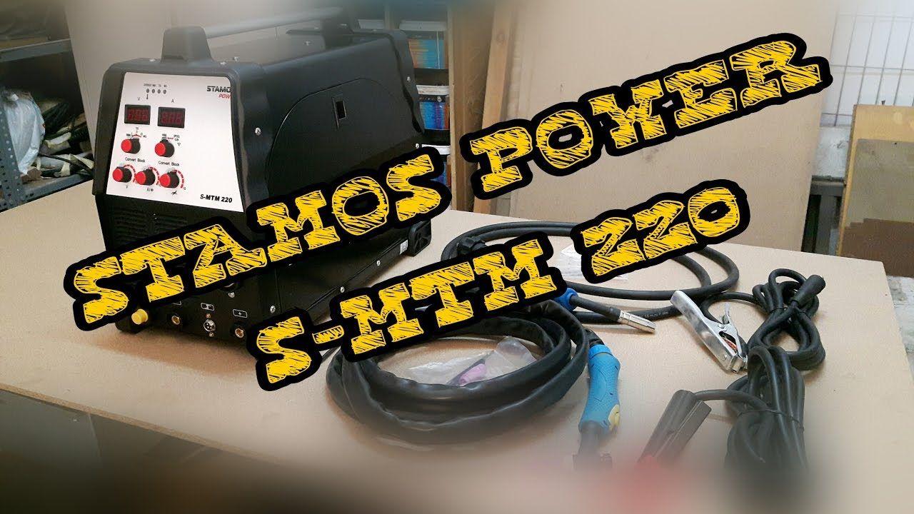 Unboxing máquina de soldar multiproceso STAMOS POWER SMTM