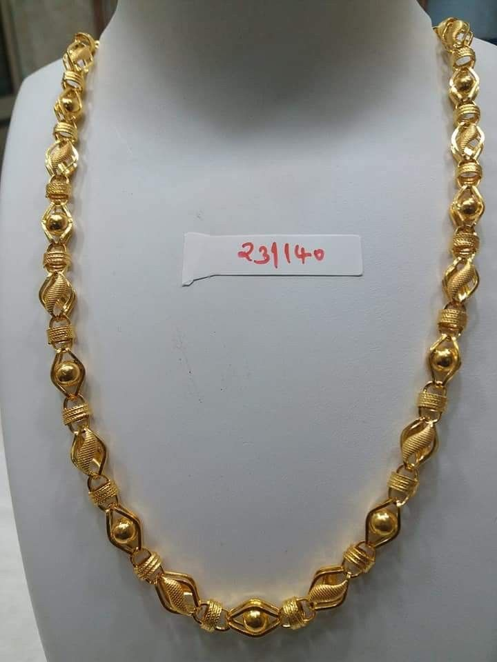 Pin By Smruti On Chain Pattern In 2019 Gold Jewelry