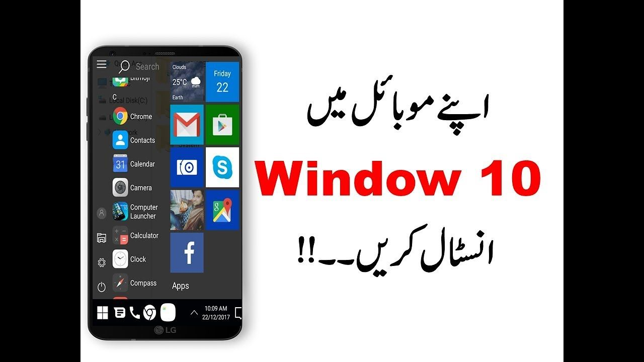 Install & Run Windows 10 on Any Android Phone NO ROOT