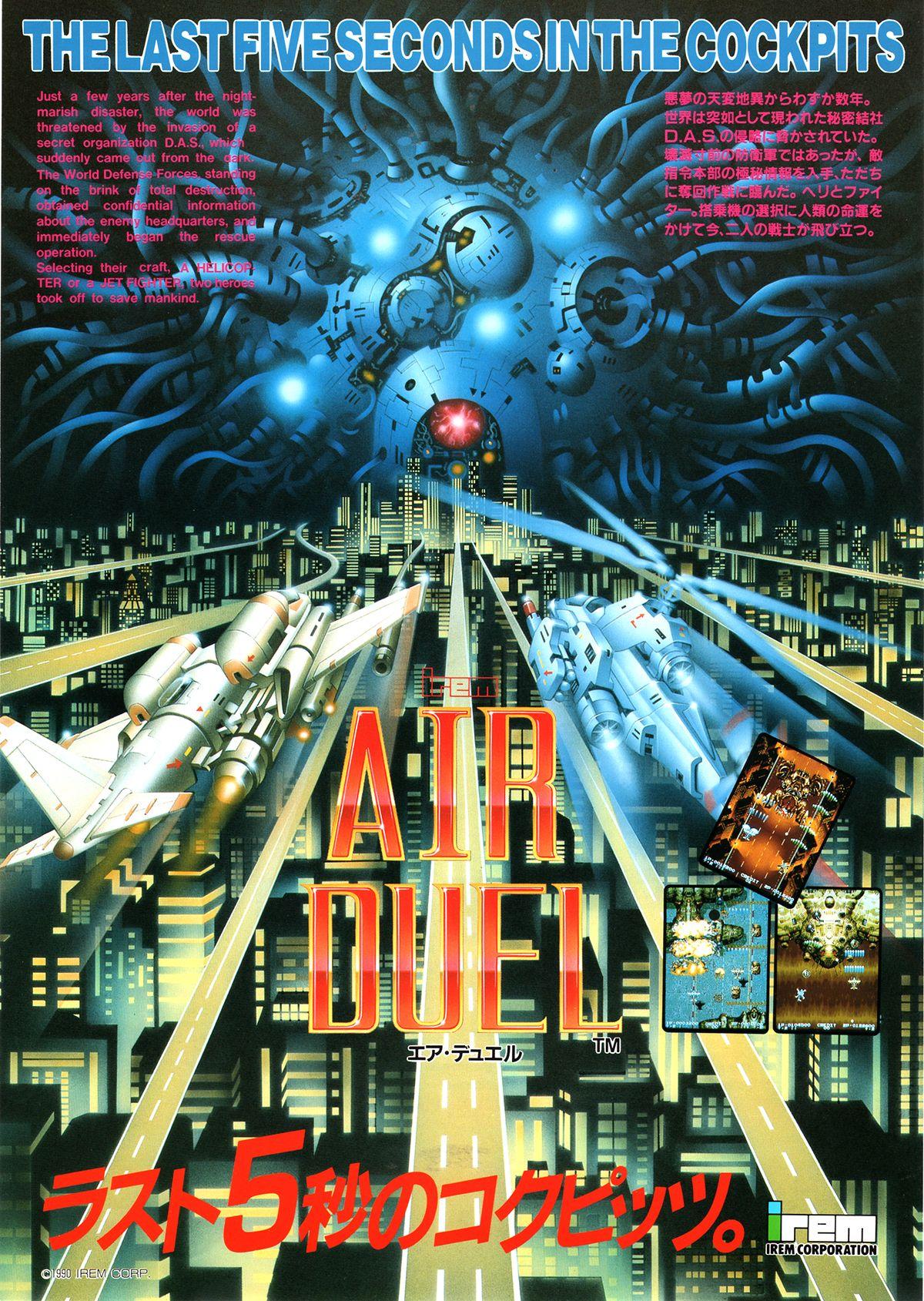 Air Duel | Irem #flyer #art #arcade #retro #games | Arcade