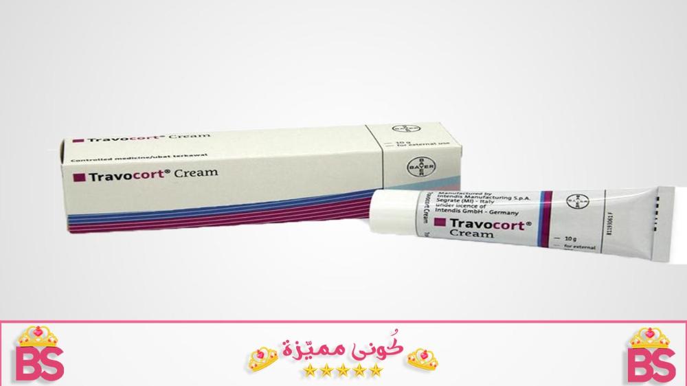 كريم ترافوكورت للحامل وعلاج الفطريات والمنطقة الحساسة Cream Personal Care Person