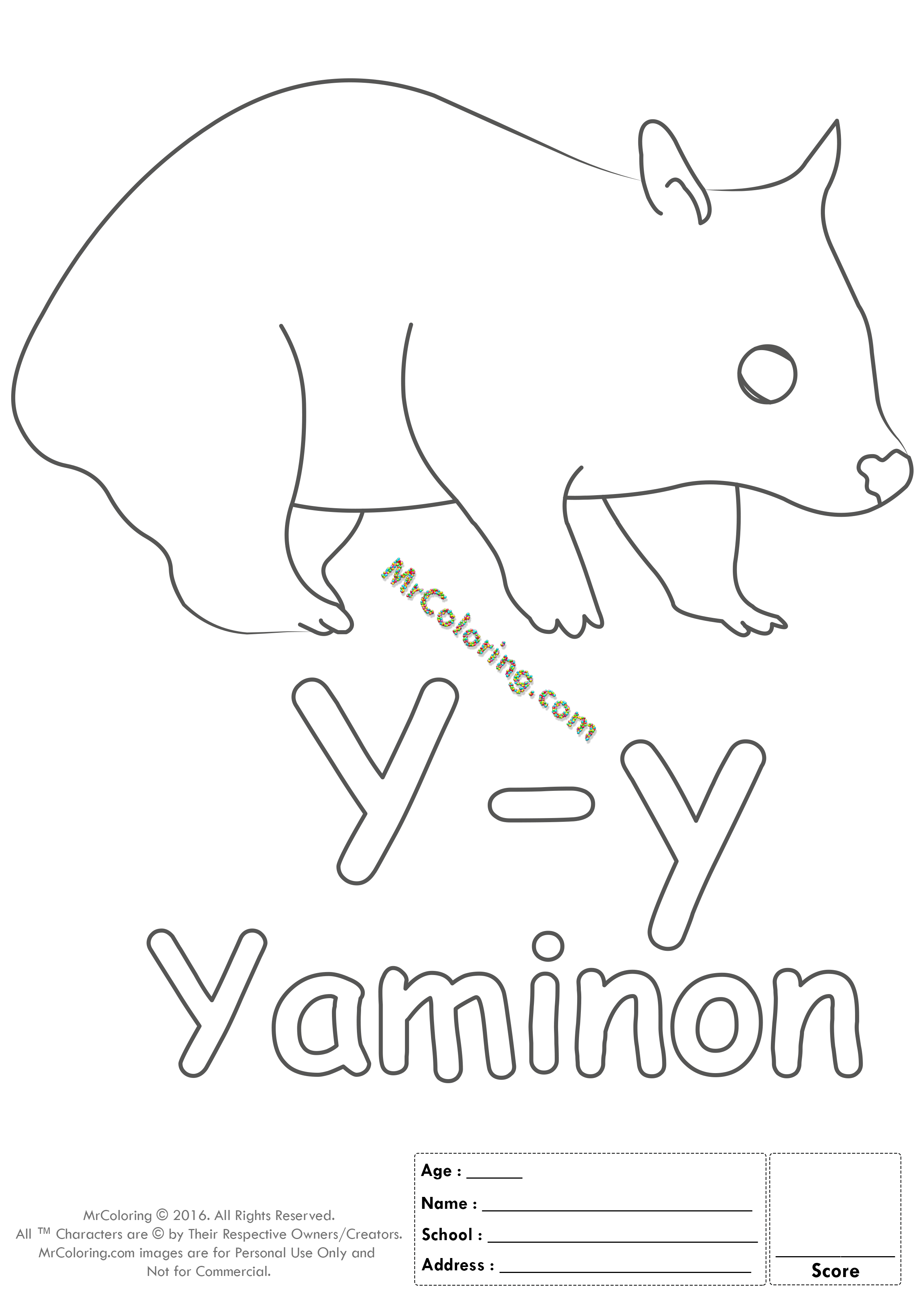 Alphabet Letter Yy Printable Coloring Pages Coloring