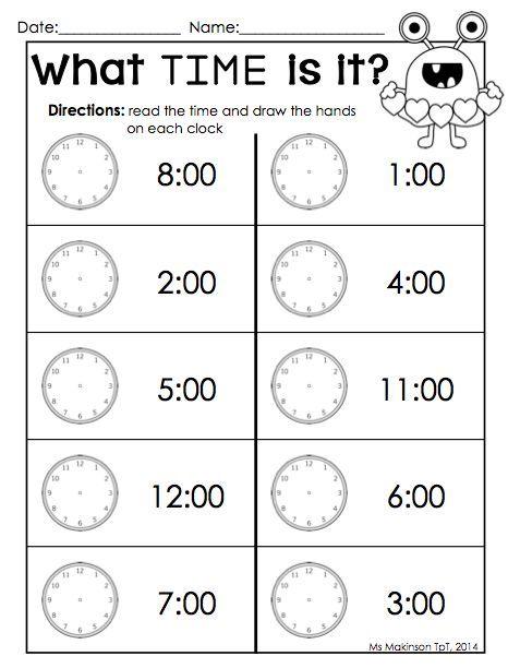 February Printables Kindergarten Literacy And Math Education