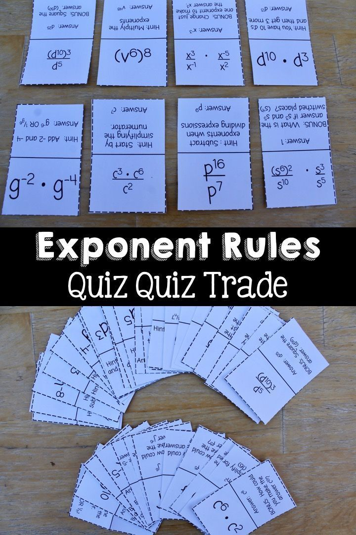 8ee1 exponent rules quizquiztrade cards in 2020 with