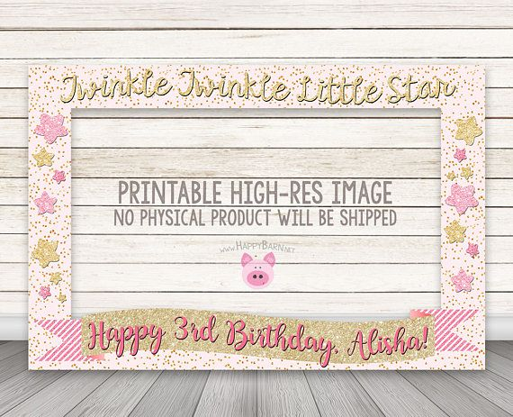 PRINTABLE Twinkle Twinkle Little Star Photo Booth Frame, Pink Gold ...