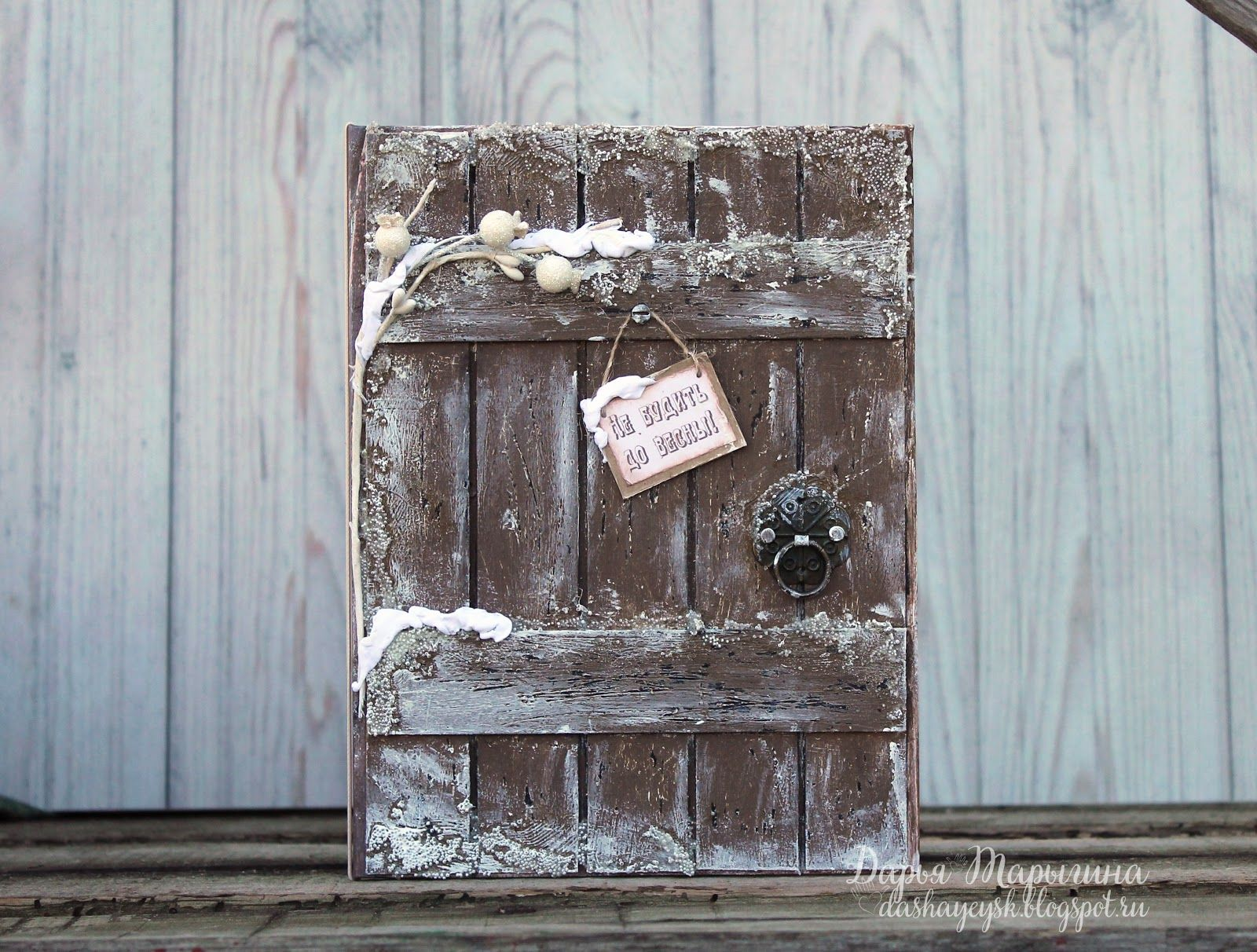 Открытки дверцы, открытка музыкальная