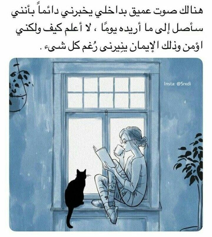 Pin By Rana Suleiman On عربي Arabic Funny Arabic Quotes Beautiful Arabic Words Arabic Quotes