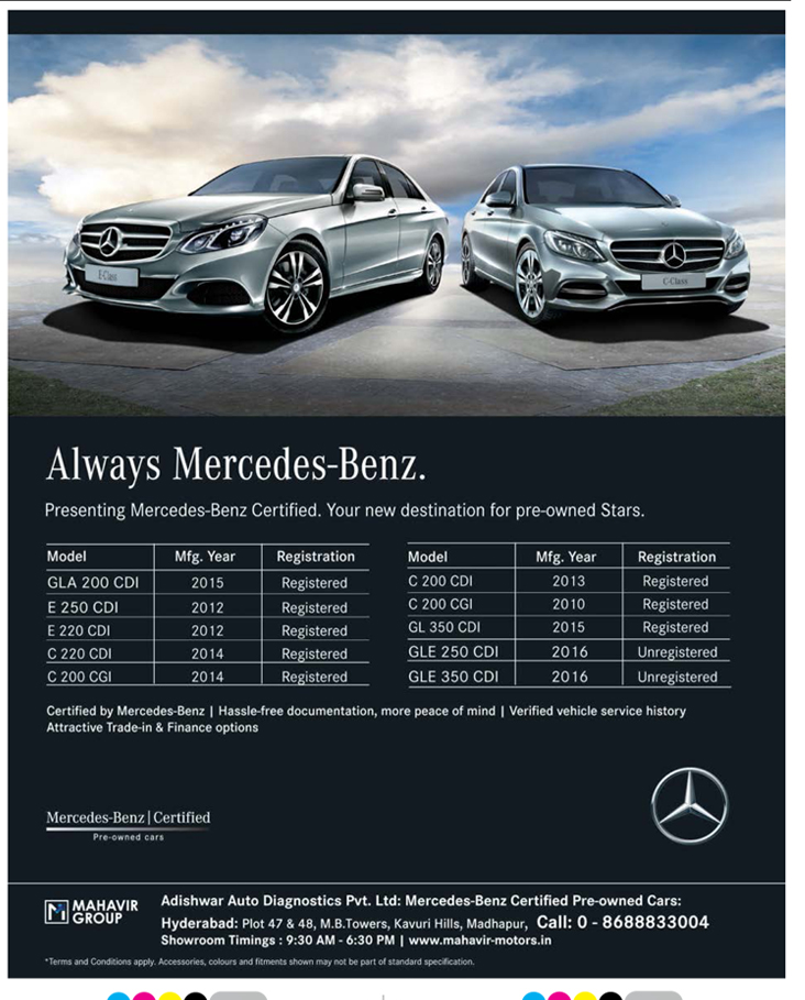 Pin By Nerulala On Car Ads Mercedes Benz Benz Car Advertising