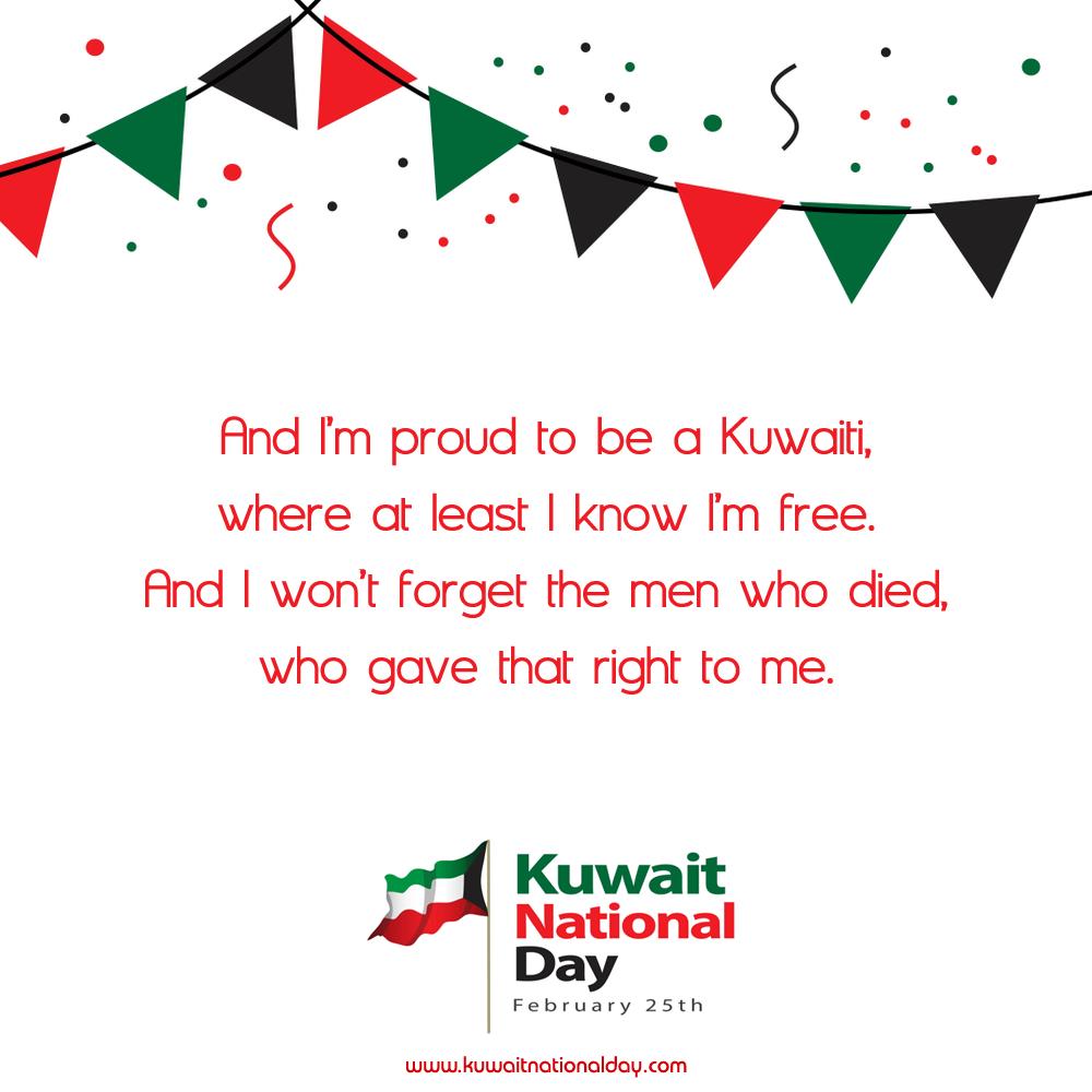 Happy Kuwait National Day Wishes 2020 Kuwait National Day Day