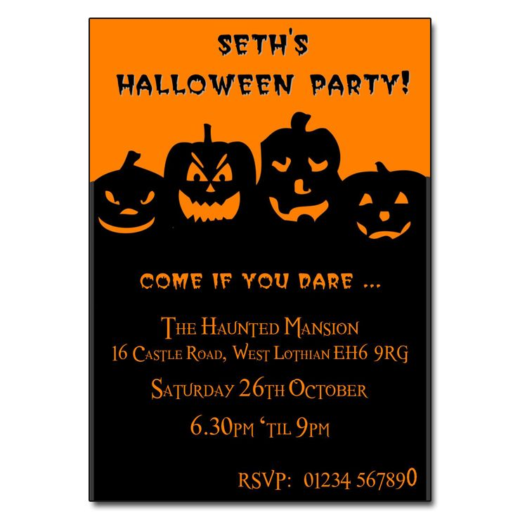 Halloween Party Invitations | Halloween Party Invitation Wording ...