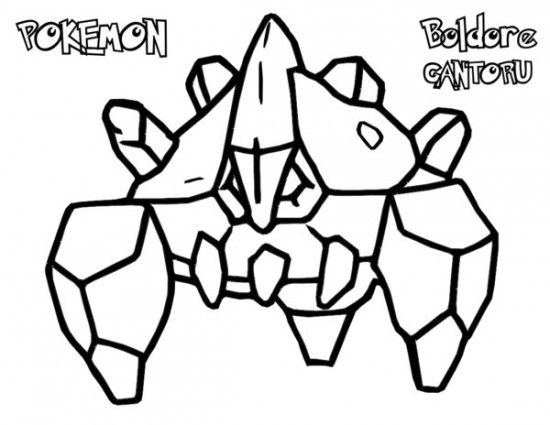 Pokemon Boldore Coloring Pages Pokemon Coloring Pages