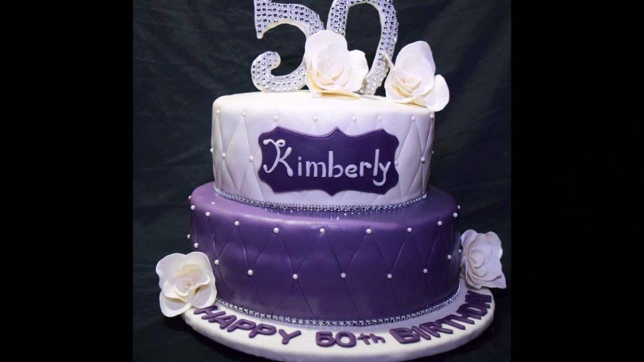 Astounding Birthday Cakes For A 50 Year Old Woman 50Th Birthday Cake Youtube Funny Birthday Cards Online Benoljebrpdamsfinfo