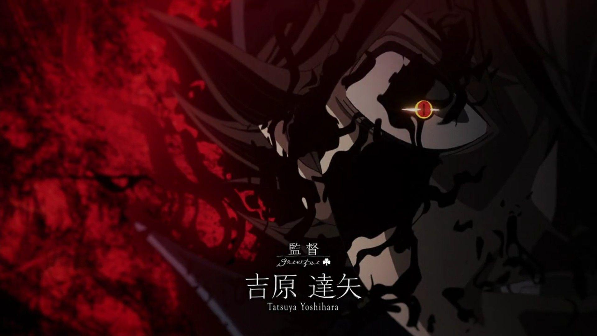 Asta Demon Form Com Imagens