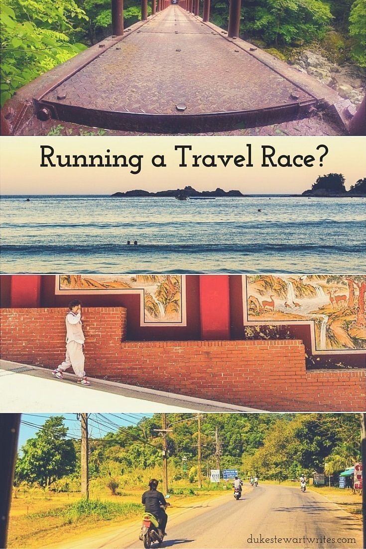 Are you Running a Travel Race by DukeStewartWrites.com