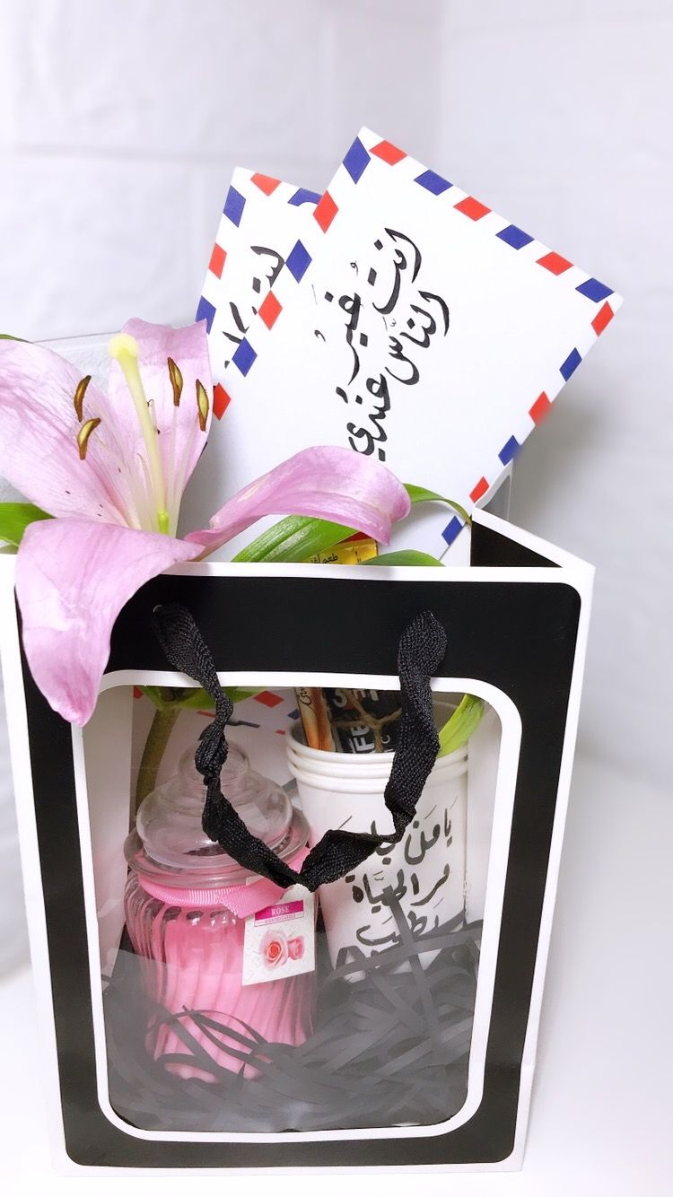 Pin By Noor On هدايا وبوكسات للطلب Snap Nor4999 Summer Arts And Crafts Diy Gift Box Arabic Calligraphy Design