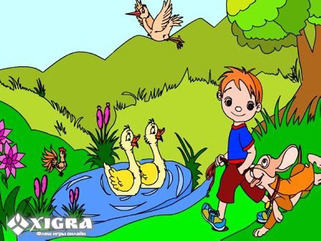 Игра Раскраска мальчик с собачкой прохождение | Мальчики
