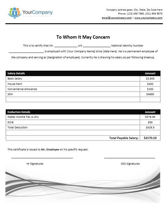 Salary Certificate Template Salary Certificate Template Salary