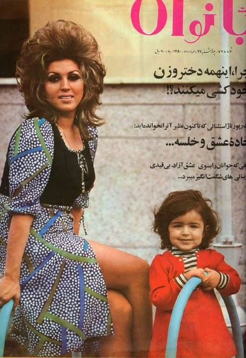 Iranian Famous Boy Names with Letter S - Babynology