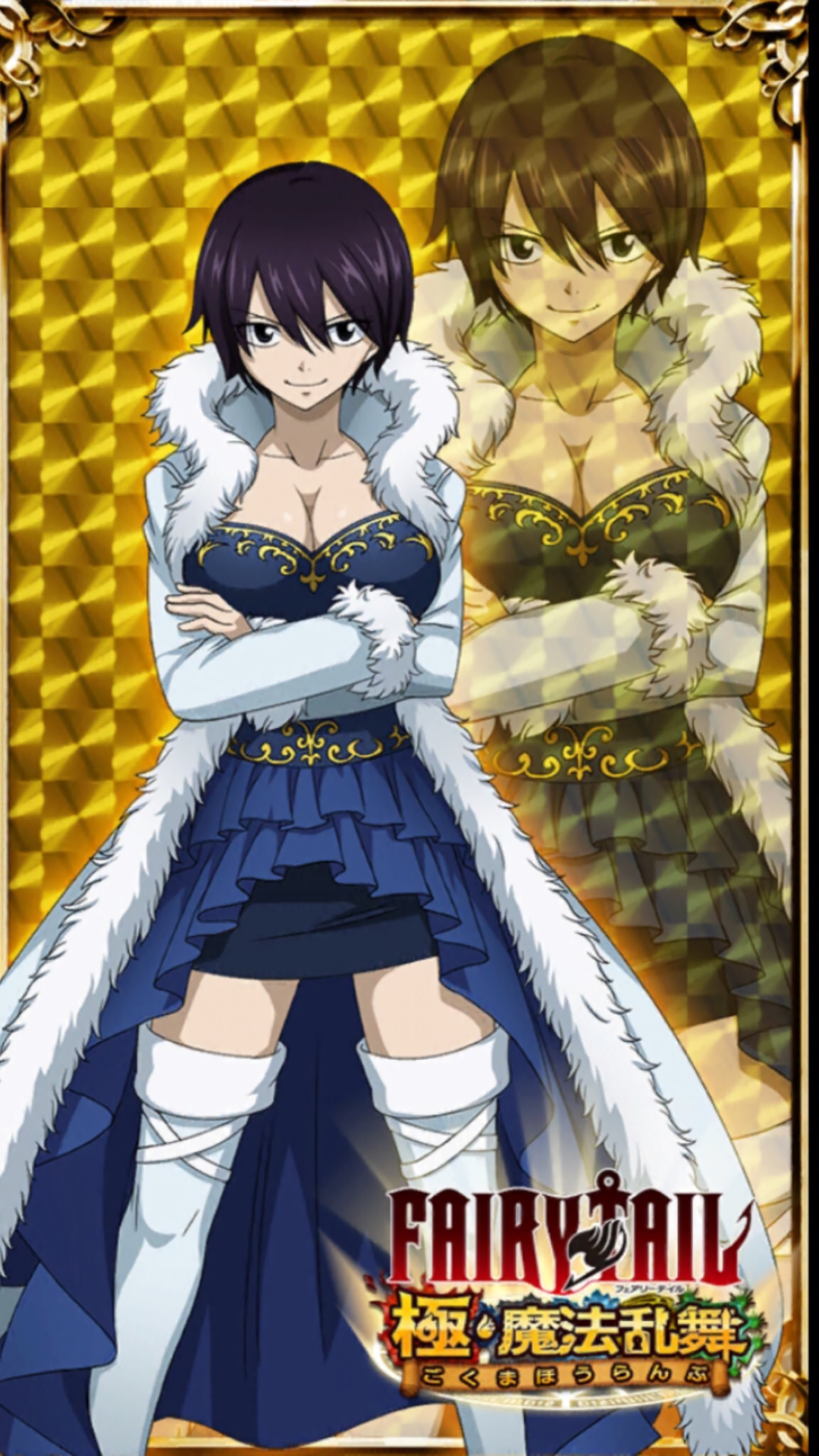 Fairy Tail: The Galaxy Dragon Slayers - Chapter 7: Date with Scarlet and Ice Queen