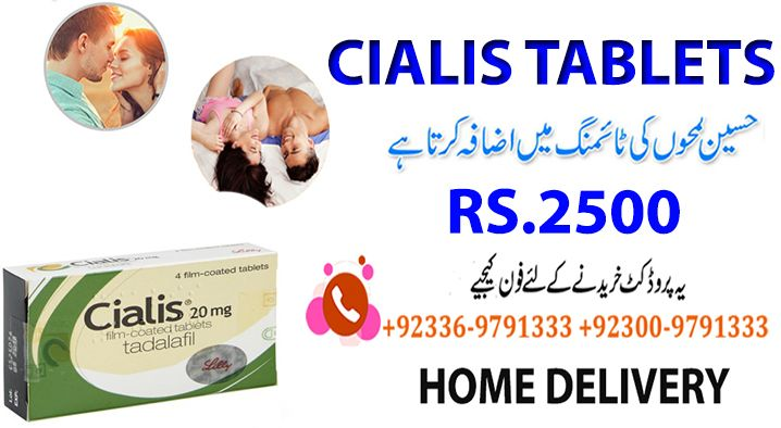 Cialis coupons