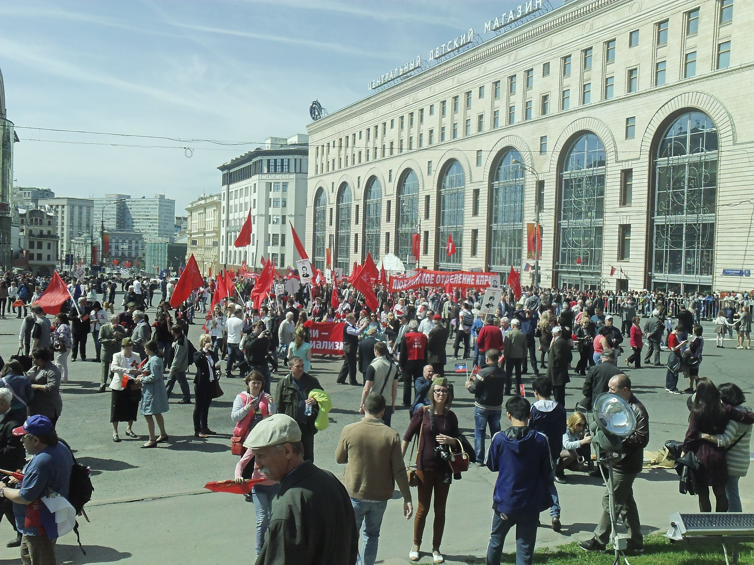 Октябрь-большевики https://octbol.wordpress.com/