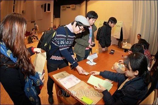 서울시립대생들, 부재자투표!  짝짝짝!