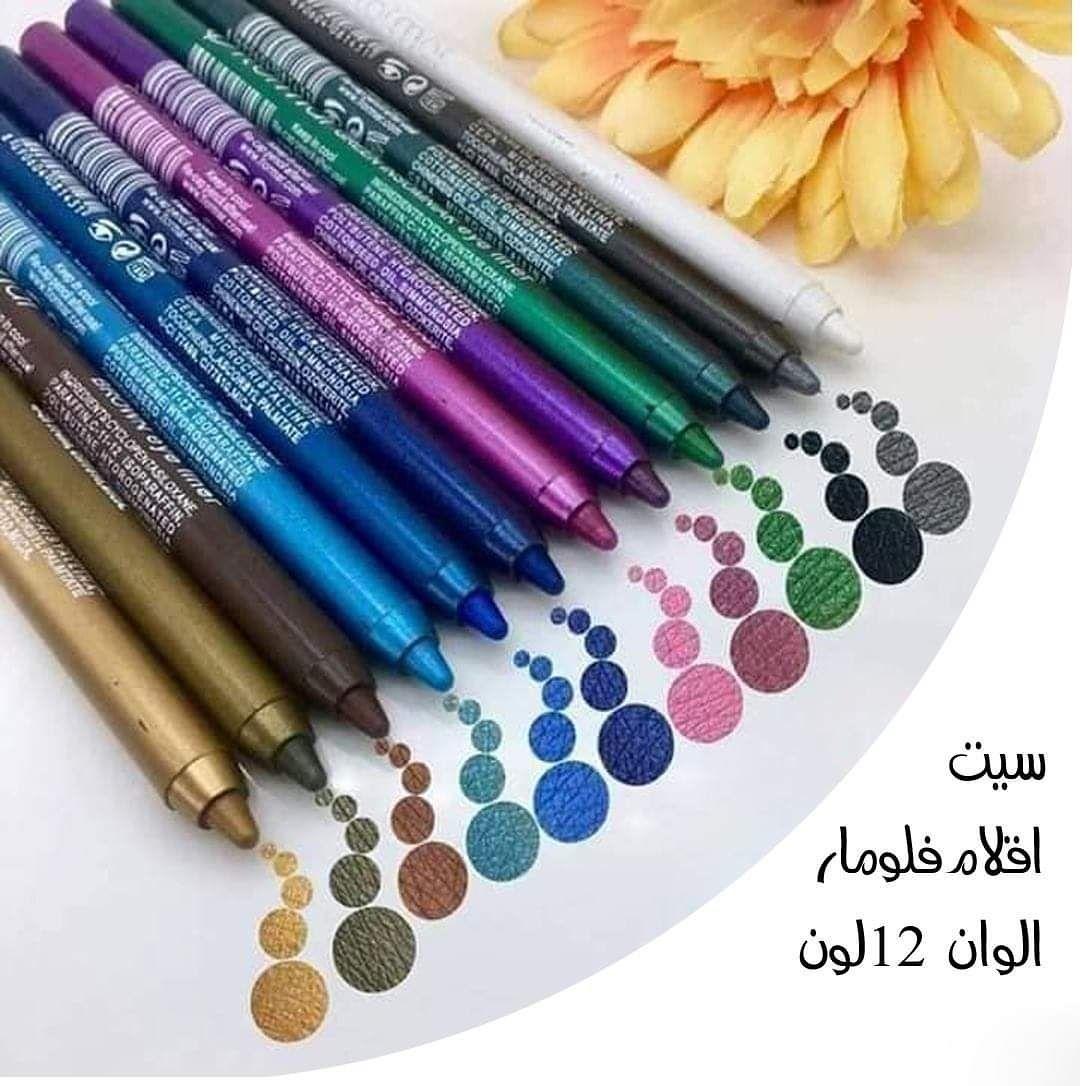 Flumar Ballpoint Pens Pack Of 12 12 Pen Price 160 Pen Price Ballpoint Pens Pen
