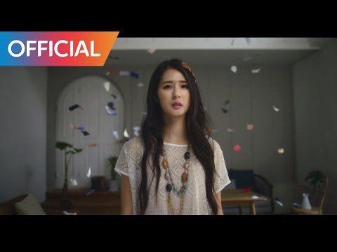 박기량 (Park Ki Ryang) - 흠집 (Scar) MV