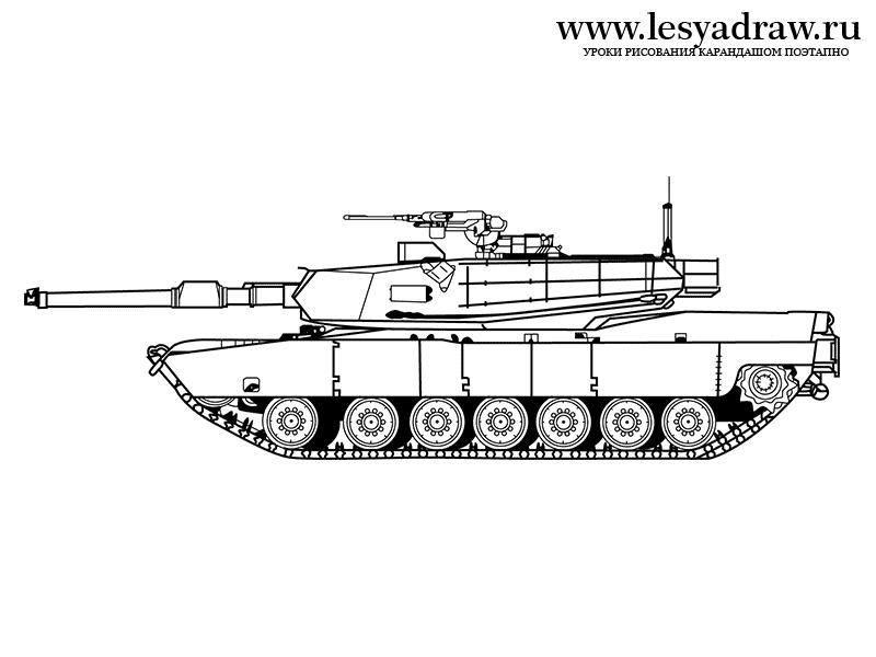 Wenn Sie Einen Panzer Zeichnen Lernen Wollen Dann Ist Diese