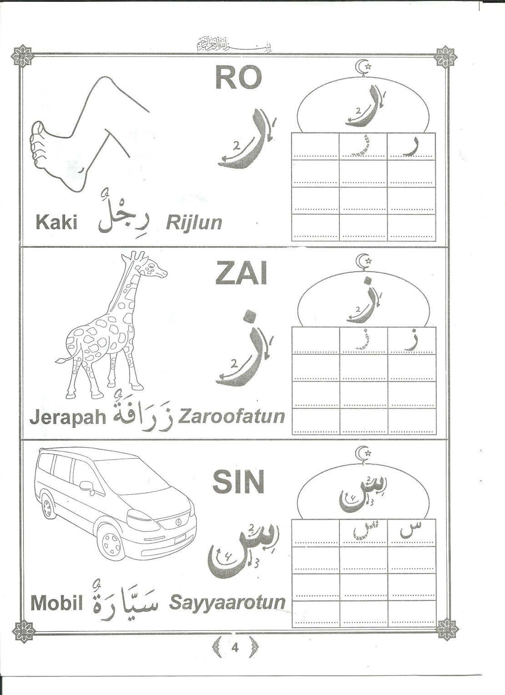 Mewarnai dan Menulis Huruf Hijaiyah dan Angka Arab (Dengan