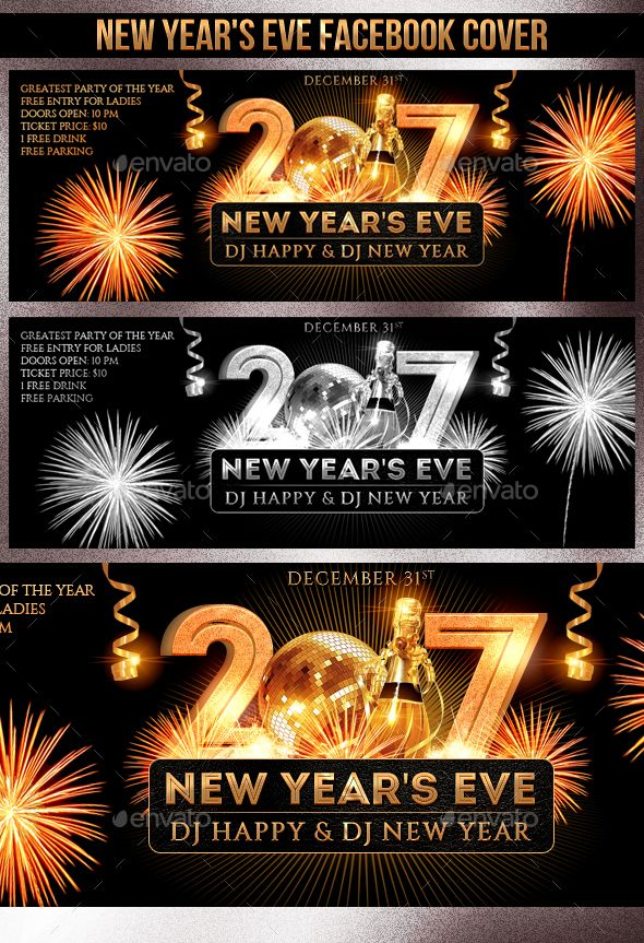 New Yearu0027s Eve Facebook Cover u2014 Photoshop PSD #new year #holiday - free new years eve flyer template