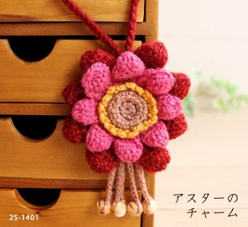 Flower charm, free pattern with charts by Daruma. Click orange pdf link in lower right corner for pattern.