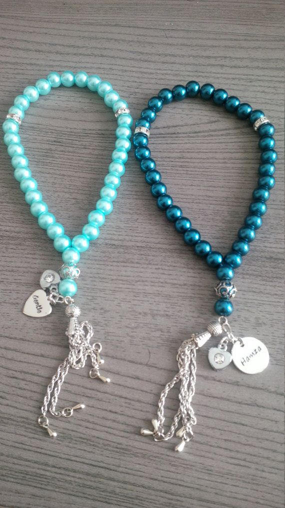 A personalised tasbih with name and pendant by UniqueTasbihs