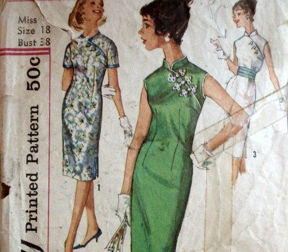 Vintage 60s Cheongsam Dress Pattern Simplicity 3000 Bust 38