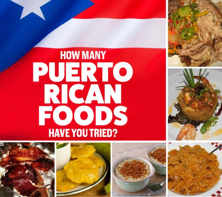 How many of these puerto rican foods have you tried puerto ricans food image result for puerto rican meal forumfinder Gallery