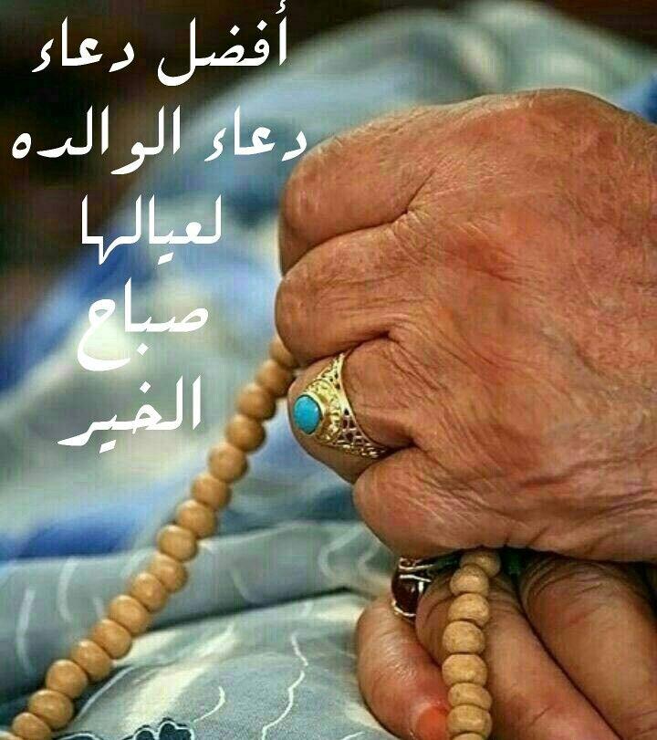 Pin By ماما حوراء بوصفر On دعاء الام Miss Mom Muslim Images Islamic Architecture