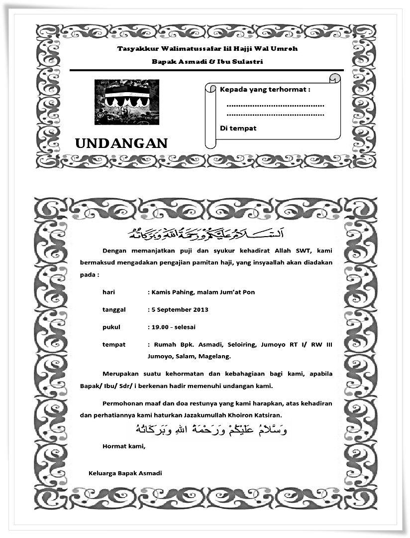 Contoh Undangan Syukuran Pulang Haji Undangan Undangan Pernikahan Gratis Contoh Undangan Pernikahan
