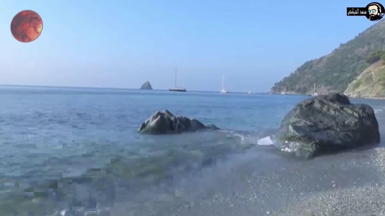 صوت تلاطم موج البحر للسترخاء وتنويم الطفل بسرعة الصاروخ Youtube