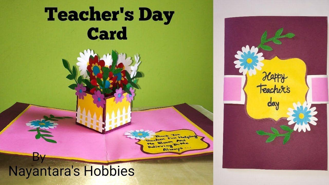 Diy Teacher S Day Card Making Idea Flower Pot Pop Up Card Youtube Teachers Diy Teachers Day Card Flower Pot Crafts