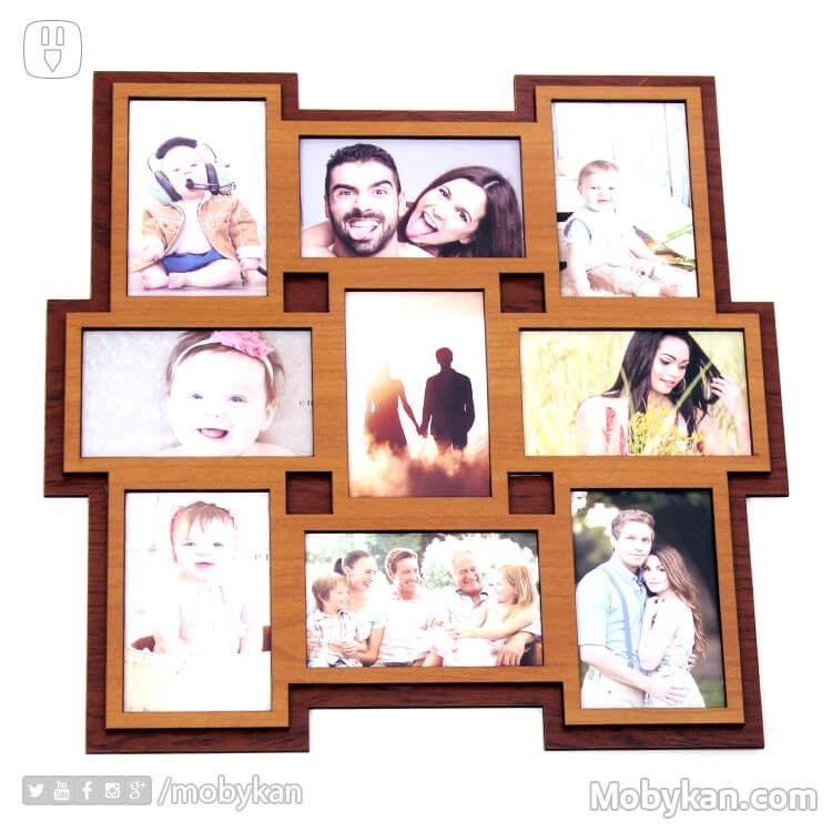 Wooden Photo Frame Squares Wooden Photo Frames Photo Frame Frame